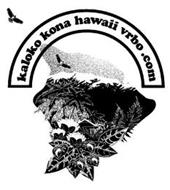 KALOKO KONA HAWAII VRBO .COM