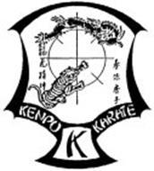 K KENPO KARATE