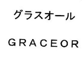 GRACEOR