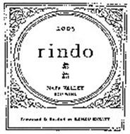 2005 RINDO NAPA VALLEY RED WINE PRODUCED & BOTTLED BY KENZO ESTATE