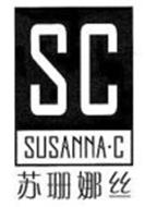SC SUSANNA · C
