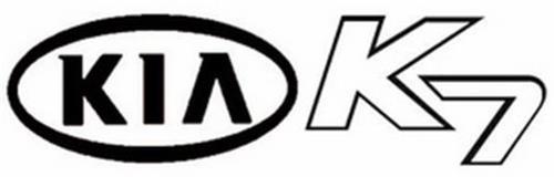 Kia K7 Trademark Of Kia Motors Corporation Serial Number