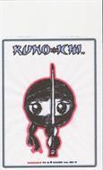 KUNO ICHI