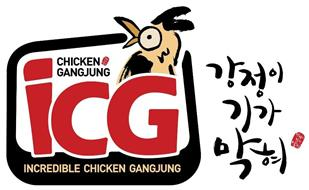 CHICKEN GANGJUNG ICG INCREDIBLE CHICKEN GANGJUNG