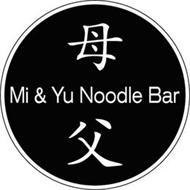 MI & YU NOODLE BAR