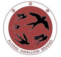 FLYING SWALLOW BRAND