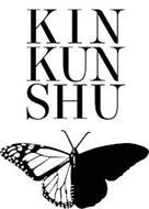KINKUNSHU