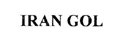 IRAN GOL