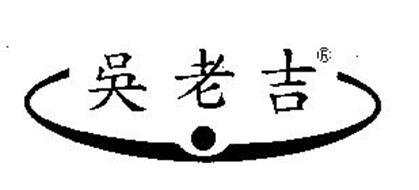Koeyu Food Inc.