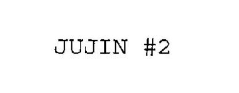 JUJIN #2