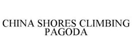 CHINA SHORES CLIMBING PAGODA