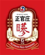 SINCE 1899 6 KOREAN RED GINSENG