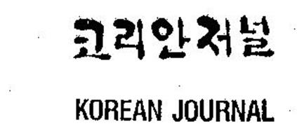 KOREAN JOURNAL
