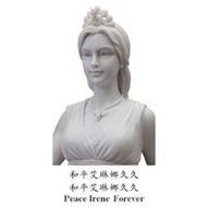 PEACE IRENE FOREVER