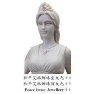 PEACE IRENE JEWELLERY 9.9