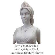 PEACE IRENE JEWELLERY FOREVER