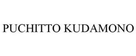 PUCHITTO KUDAMONO