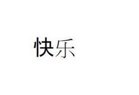 Kuei Luck Enrichment Center
