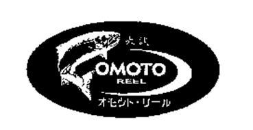 OMOTO REEL