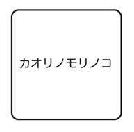 Kurihara Corporation