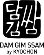 DAM GIM SSAM BY KYOCHON