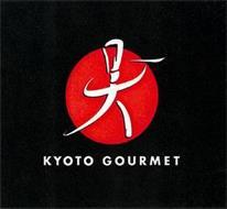 KYOTO GOURMET
