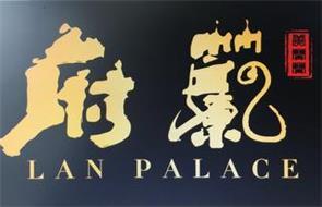 LAN PALACE