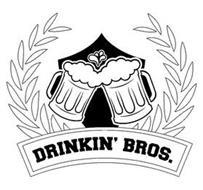 DRINKIN' BROS.