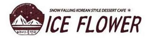 SNOW FALLING KOREAN STYLE DESSERT CAFE ICE FLOWER