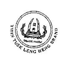 TWIN TUSK LENG HENG BRAND TRADEMARK