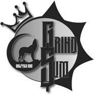 GRIND $UM WOLFPACK KING