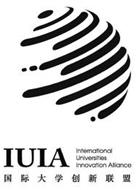 IUIA INTERNATIONAL UNIVERSITIES INNOVATION ALLIANCE