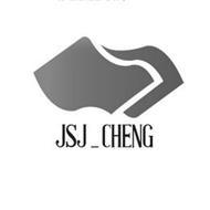JSJ_CHENG