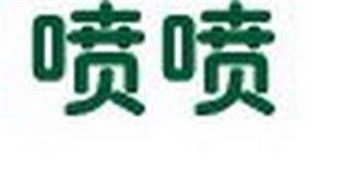Li, Jiangnan