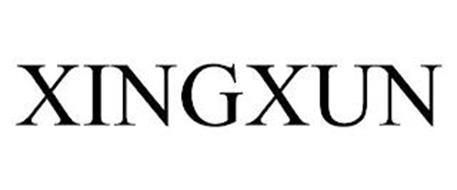 XINGXUN
