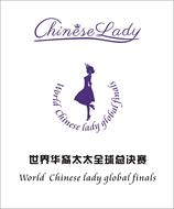 WORLD CHINESE LADY GLOBAL FINALS