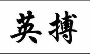 Lihong Zhu