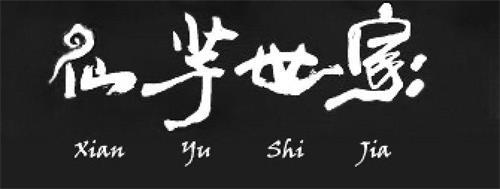 XIAN YU SHI JIA