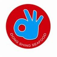 DONG SHING SEAFOOD