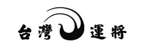 Lin, Chi-Chao