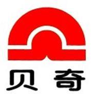 Lin, Zhou Hui