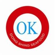 OK DONG SHING SEAFOOD