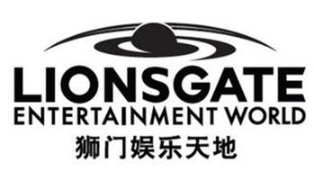 LIONSGATE ENTERTAINMENT WORLD