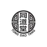 TONG DAO TANG