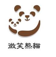 LIU, CHANG-WEI