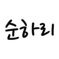 Lotte Chilsung Beverage Co., LTD.