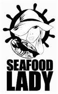 SEAFOOD LADY