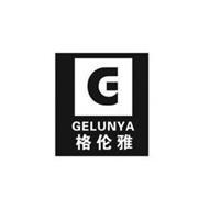 G GELUNYA