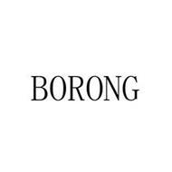 BORONG