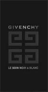 GIVENCHY LE SOIN NOIR & BLANC